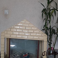 اکواریوم چوبی به شکل خانه