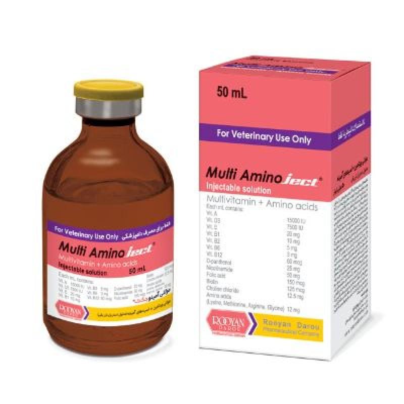 مولتی ویتامین آمینوجکت برای دام ها و اسب ها