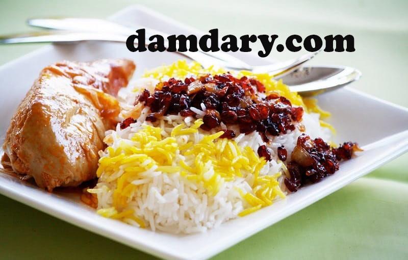 طرز تهیه و پخت زرشک پلو با مرغ